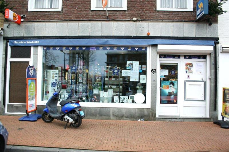 Hannys-winkelke-Maastricht